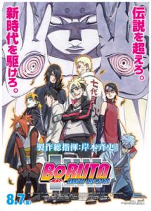 Boruto_-_Naruto_the_Movie