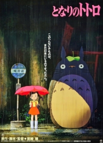 My_Neighbor_Totoro_-_Tonari_no_Totoro_(Movie_Poster)