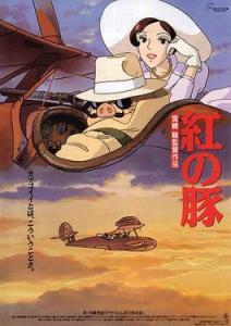 Porco_Rosso_(Movie_Poster)