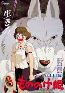 Princess_Mononoke_Japanese_poster