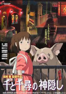 Spirited_Away_Japanese_poster