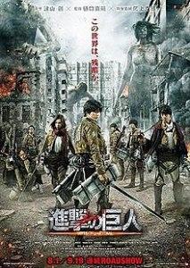 220px-Attack_on_Titan_(film)_poster